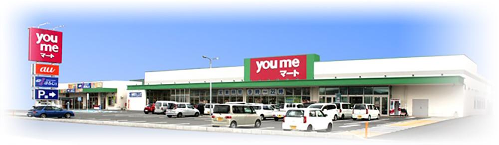 三次東店 店舗写真
