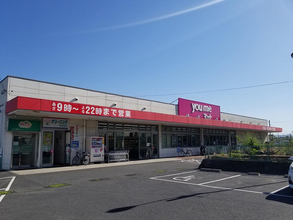 柳井西店 店舗写真