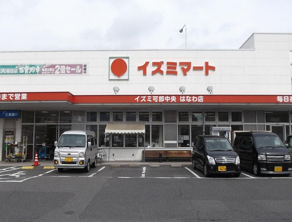 可部中央店 店舗写真
