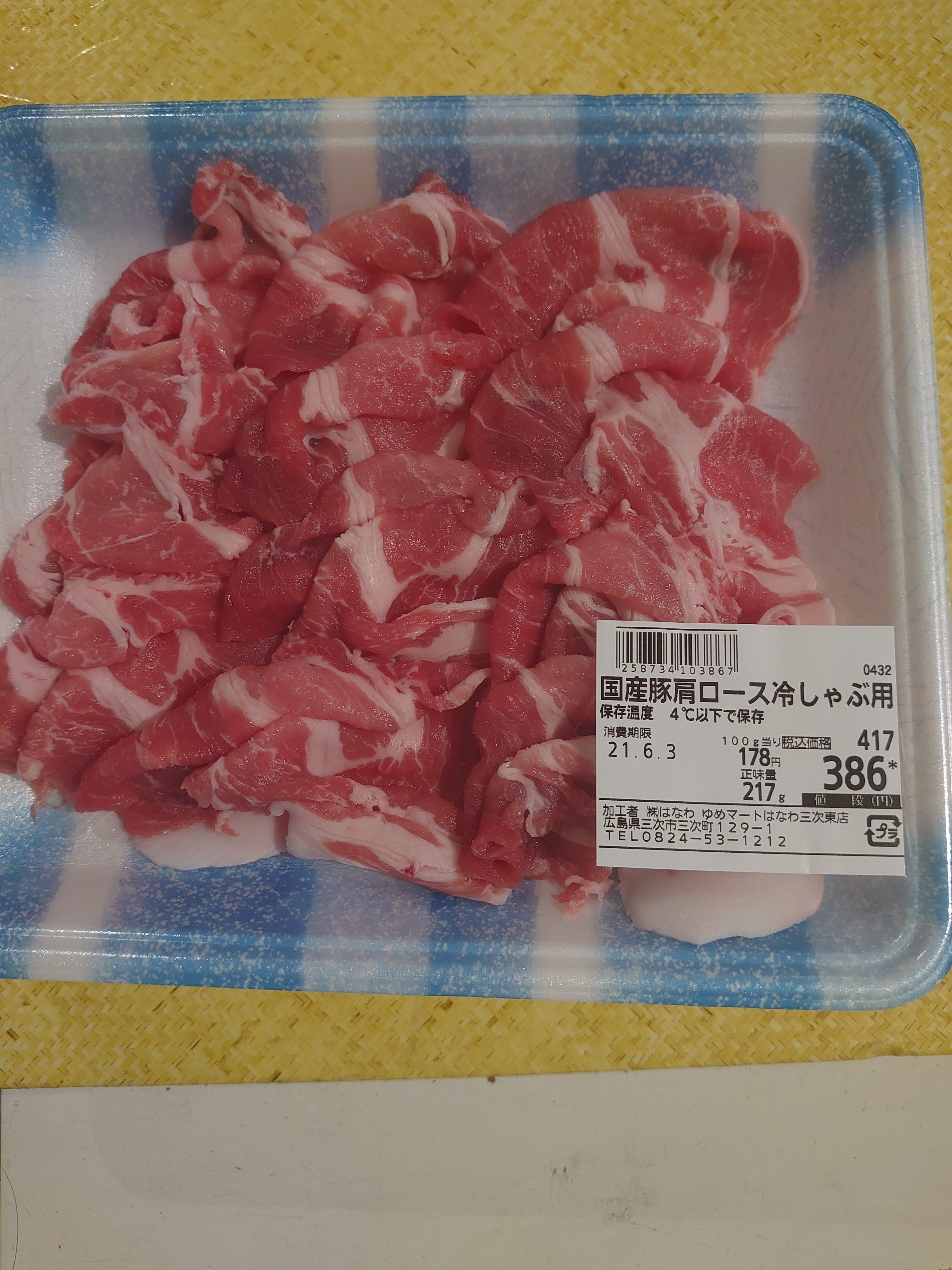 豚肩ロース冷しゃぶ 100gあたり178円